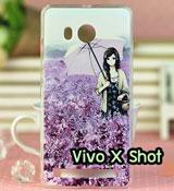 เคสหนัง Vivo X shot,เคสไดอารี่ Vivo X shot,เคสฝาพับ Vivo X shot,เคสพิมพ์ลายการ์ตูนแม่มดน้อย   Vivo X shot,เคสซิลิโคน Vivo X shot,เคสพิมพ์ลาย Vivo X shot,เคสหนังไดอารี่ Vivo X shot,เคส  การ์ตูน Vivo X shot,เคสแข็ง Vivo,เคสนิ่ม Vivo X shot,เคสซิลิโคนพิมพ์ลาย Vivo X shot,เคสไดอารี่  พิมพ์ลาย Vivo X shot,เคสตัวการ์ตูน Vivo X shot,ซองหนัง Vivo X shot,หน้ากาก Vivo X shot,กรอบ  มือถือ Vivo X shot,เคสสกรีนลาย Vivo X shot,เคสโชว์เบอร์ Vivo X shot,เคสหนังฝาพับโชว์เบอร์ Vivo X   shot,เคสหนังรับสาย Vivo X shot,เคสโชว์เบอร์พิมพ์ลาย Vivo X shot,เคสแข็งพิมพ์ลาย Vivo X shot,เคส  แข็งลายการ์ตูน Vivo X shot