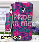 เคสหนัง Meizu MX 3,เคสฝาพับ Meizu MX 3,เคสพิมพ์ลาย Meizu MX 3,เคสไดอารี่เหม่ยจู MX 3,เคสหนังเหม่ยจู MX 3,เคสยางตัวการ์ตูน Meizu MX 3,เคสหนังประดับ Meizu MX 3,เคสฝาพับประดับ Meizu MX 3