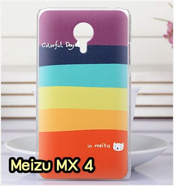M1381-01 เคสแข็ง Meizu MX 4 ลาย Colorfull Day