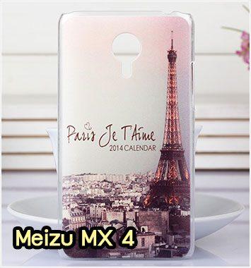 M1381-11 เคสแข็ง Meizu MX 4 ลายหอไอเฟล II