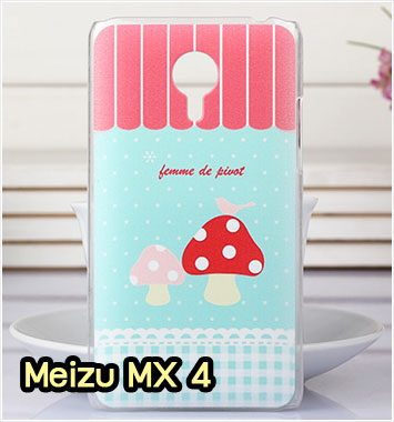 M1381-02 เคสแข็ง Meizu MX 4 ลาย Mushroom