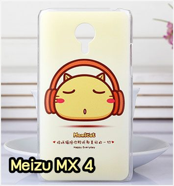 M1381-06 เคสแข็ง Meizu MX 4 ลาย Hami