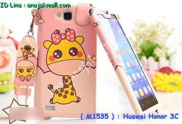 M1535-05 ซองหนัง Huawei Honor 3C ลาย Pink Giraffe
