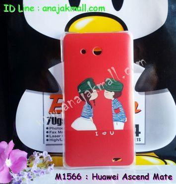 M1566-01 เคสแข็ง Huawei Ascend Mate ลาย Love U