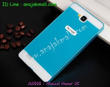 M1565-03 เคสอลูมิเนียม Huawei Honor 3C สีฟ้า