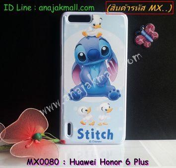 MX0080-01 เคสแข็งขาว Huawei Honor 6 Plus ลาย Stitch V