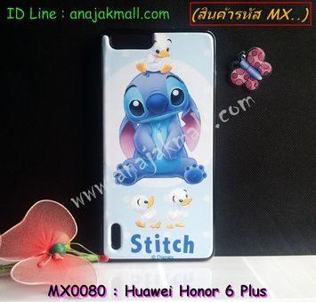 MX0080-02 เคสแข็งดำ Huawei Honor 6 Plus ลาย Stitch V
