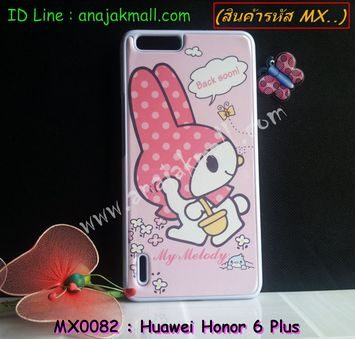 MX0082-01 เคสแข็งขาว Huawei Honor 6 Plus ลาย My Melody IV