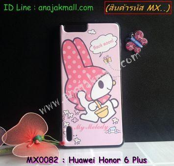 MX0082-02 เคสแข็งดำ Huawei Honor 6 Plus ลาย My Melody IV