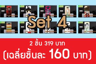 M2930-S04 เคสยาง Vivo V5/V5s/V5 Lite ลายการ์ตูน Set 04