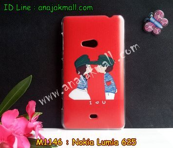 M1146-16 เคสแข็ง Nokia Lumia 625 ลาย Love U