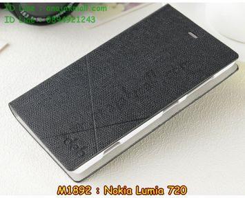 M1892-01 เคสหนังฝาพับ Nokia Lumia 720 สีดำ