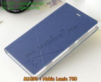 M1892-02 เคสหนังฝาพับ Nokia Lumia 720 สีน้ำเงิน