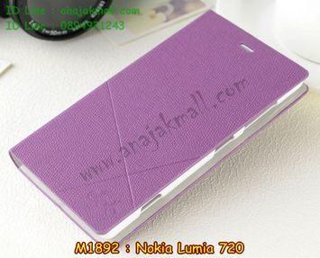 M1892-04 เคสหนังฝาพับ Nokia Lumia 720 สีม่วง