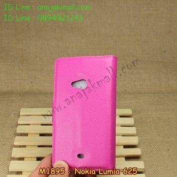 M1895-04 เคสหนังฝาพับ Nokia Lumia 625 สีกุหลาบ