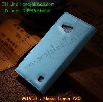 M1902-04 เคสฝาพับ Nokia Lumia 730 สีฟ้า