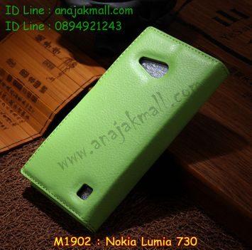 M1902-08 เคสฝาพับ Nokia Lumia 730 สีเขียว