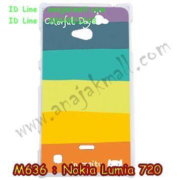 M636-13 เคสแข็ง Nokia Lumia 720 ลาย Colorfull Day