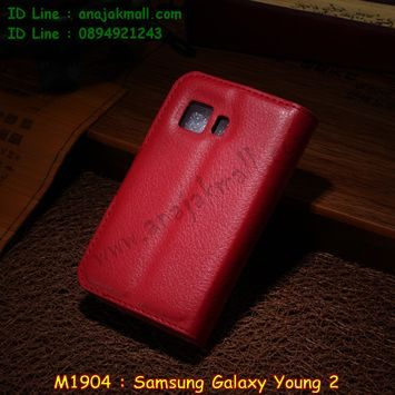 M1904-03 เคสฝาพับ Samsung Galaxy Youn2 สีแดง