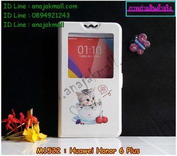 M1522-06 เคสโชว์เบอร์ Huawei Honor 6 Plus ลาย Sweet Time