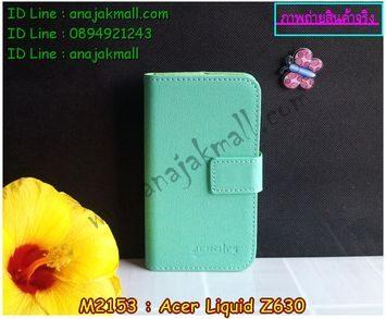 M2153-02 เคสหนังฝาพับ Acer Liquid Z630 สีเขียว