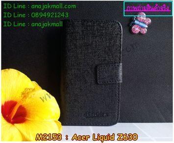 M2153-03 เคสหนังฝาพับ Acer Liquid Z630 สีดำ