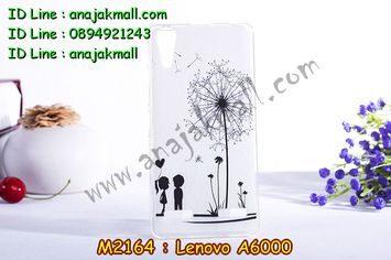 M2164-08 เคสยาง Lenovo A6000 ลาย Baby Love