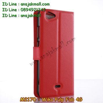 M2170-03 เคสฝาพับ Wiko Pulp Fab 4G สีแดง