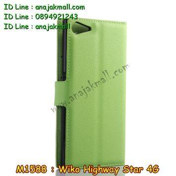 M1588-07 เคสฝาพับ Wiko Highway Star 4G สีเขียว
