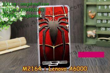 M2164-11 เคสยาง Lenovo A6000 ลาย Spider