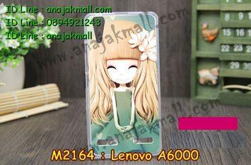 M2164-15 เคสยาง Lenovo A6000 ลาย Malka