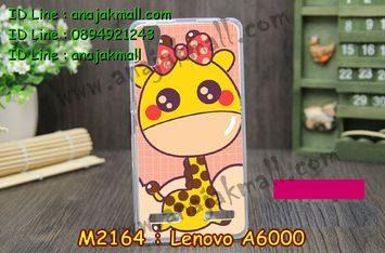 M2164-19 เคสยาง Lenovo A6000 ลาย Pink Giraffe