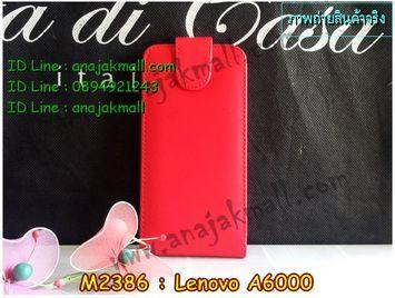 M2386-01 เคสหนังฝาพับ เปิดขึ้นลง Lenovo A6000 สีแดง