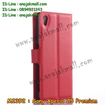 M2392-03 เคสฝาพับ Sony Xperia Z5 Premium สีแดง