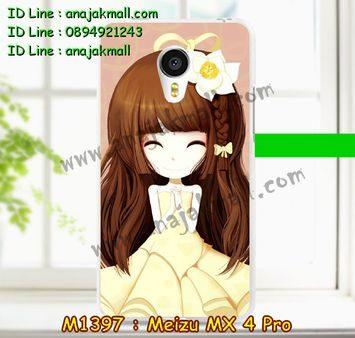 M1397-24 เคสซิลิโคน Meizu MX 4 Pro ลาย Fory