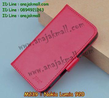 M239-07 เคสฝาพับ Nokia Lumia 920 สีแดง