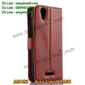 M2423-06 เคสฝาพับ Acer Liquid Z630 สีน้ำตาล