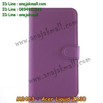 M2423-07 เคสฝาพับ Acer Liquid Z630 สีม่วง