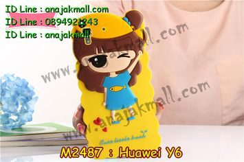 M2487-10 เคสตัวการ์ตูน Huawei Y6 ลาย Fish B