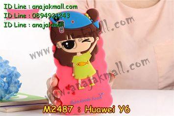 M2487-11 เคสตัวการ์ตูน Huawei Y6 ลาย Fish C