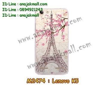 M2474-13 เคสยาง Lenovo K5 ลาย Paris Tower