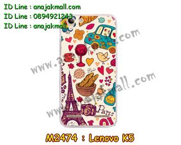 M2474-18 เคสยาง Lenovo K5 ลาย Paris Cafe