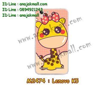 M2474-19 เคสยาง Lenovo K5 ลาย Pink Giraffe