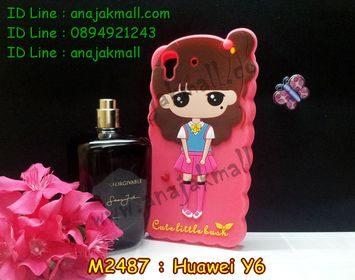 M2487-14 เคสตัวการ์ตูน Huawei Y6 ลายเด็ก J