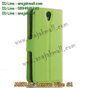 M2518-08 เคสหนังฝาพับ Lenovo Vibe S1 สีเขียว