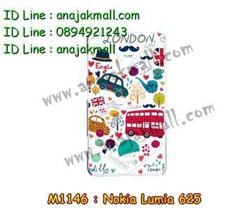 M1146-29 เคสแข็ง Nokia Lumia 625 ลาย London