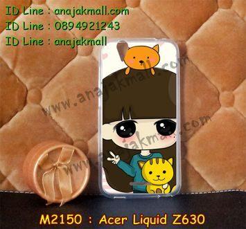M2150-08 เคสยาง Acer Liquid Z630 ลายเนโกะจัง