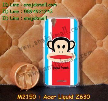 M2150-23 เคสยาง Acer Liquid Z630 ลาย Frank
