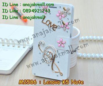 M2586-08 เคสฝาพับคริสตัล Lenovo K5 Note ลาย Music II