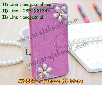 M2586-14 เคสฝาพับคริสตัล Lenovo K5 Note ลาย Two Flower I